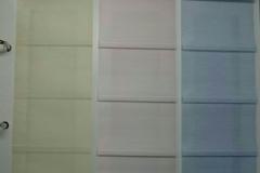 Горизонтальные жалюзи МИРАЖ, коллекуция Sonata