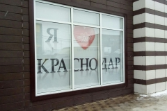 "<a href=""http://kubanzhalyuzi.ru/?p=1453"">Рулонные фотожалюзи</a>"