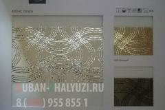 Рулонные шторы Зебра,ткань Флекс цвет бежевый, коричневый, светло - бежевый