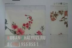 Рулонные шторы Зебра,ткань Силуэт цвет красный, розовый