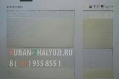 Рулонные шторы Зебра,ткань ФРОСТ цвет белый, магнолия