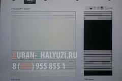 Рулонные шторы Зебра,ткань СТАНДАРТ цвет белый, черный