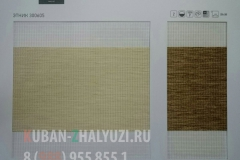 Рулонные шторы Зебра,ткань ЭТНИК цвет бежевый, светло-коричневый