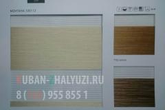 Рулонные шторы Зебра,ткань МОНТАНА цвет бежевый, золото, светло-коричневый