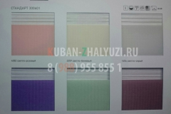 Рулонные шторы Зебра,ткань СТАНДАРТ цвет сиреневый, бирюзовый, лиловый