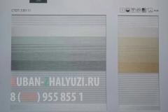 Рулонные шторы Зебра,ткань СТЭП цвет серый, бежевый