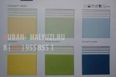 Рулонные шторы Зебра,ткань СТАНДАРТ цвет ваниль, фисташковый, светло-голубой, желтый, светло-зеленый, синий