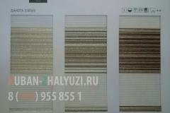 Рулонные шторы Зебра,ткань ДАКОТА цвет бежевый, голубой, коричневый