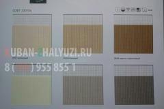 Рулонные шторы Зебра,ткань СОФТ цвет кремовый, бежевый, светло-коричневый, лимонный, светло-лиловый, дымчато-лиловый