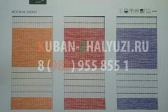 Рулонные шторы Зебра,ткань МЕЛАНЖ цвет оранжевый, красный, сиреневый