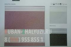 Рулонные шторы Зебра,ткань ЭЛЕКТРА цвет розовый, черное золото