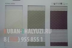 Рулонные шторы Зебра,ткань ТЕТРИС цвет белый, серый, лиловый