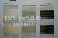 Рулонные шторы Зебра,ткань АДАЖИО цвет светло-бежевый, серый, коричневый
