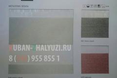 Рулонные шторы Зебра,ткань МЕТАЛЛИК цвет светло-серый, темно-серый, красный
