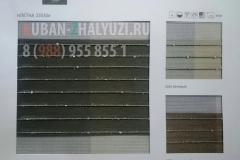 Рулонные шторы Зебра,ткань КЛЕТКА цвет темно-коричневый, бежевый, коричневый