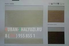 Рулонные шторы Зебра,ткань ПАЛАНС цвет светло-бежевый, розовое золото, золотой каштан