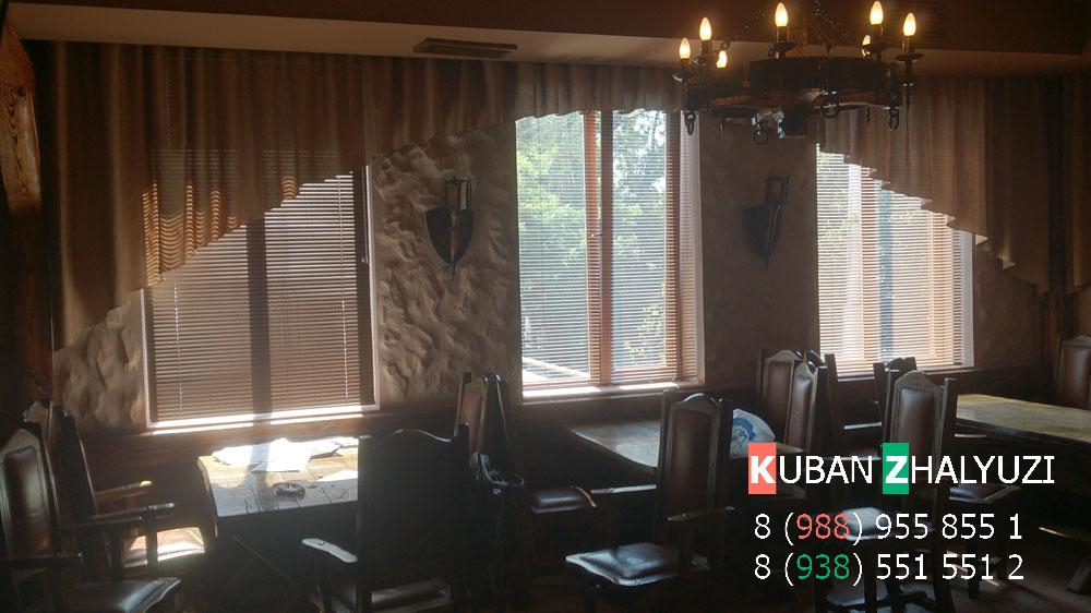 Горизонтальные жалюзи в ресторан на окна Краснодар