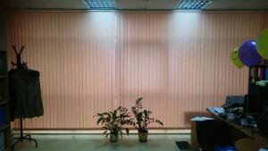 Вертикальные жалюзи в офисе г. Краснодара