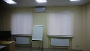 Вертикальные жалюзи в учебном центре Краснодара