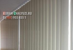 Вертикальные алюминиевые жалюзи в Краснодаре