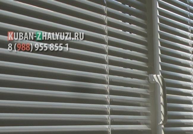 Горизонтальные алюминиевые жалюзи в Краснодаре по низкой стоимости