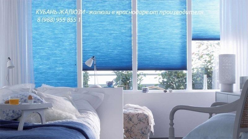 Рулонные шторы в спальню Краснодар