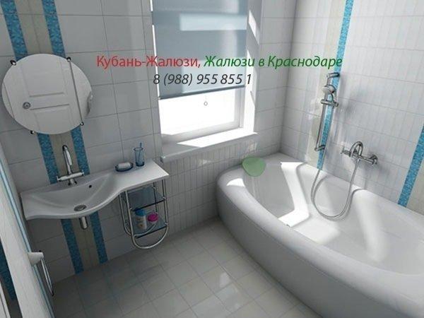 Рулонные шторы для ванной в Краснодаре