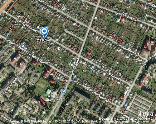 Жалюзи и рулонные шторы в п. Энем г. Краснодар