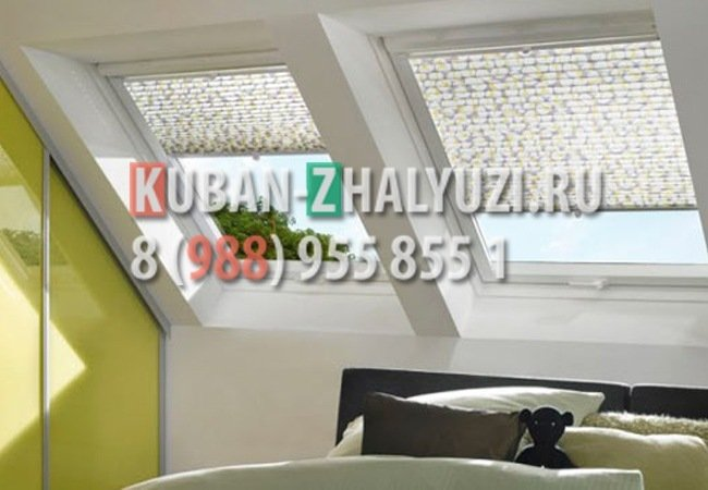 Рулонные шторы для дома на мансардные окна