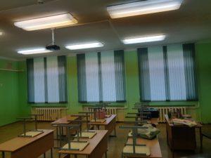 Вертикальные жалюзи в школе в Краснодаре
