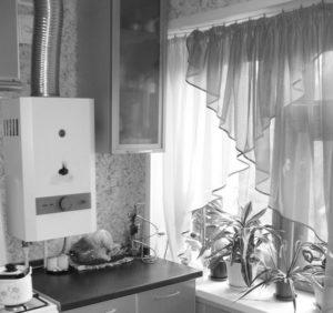 Штора кухня