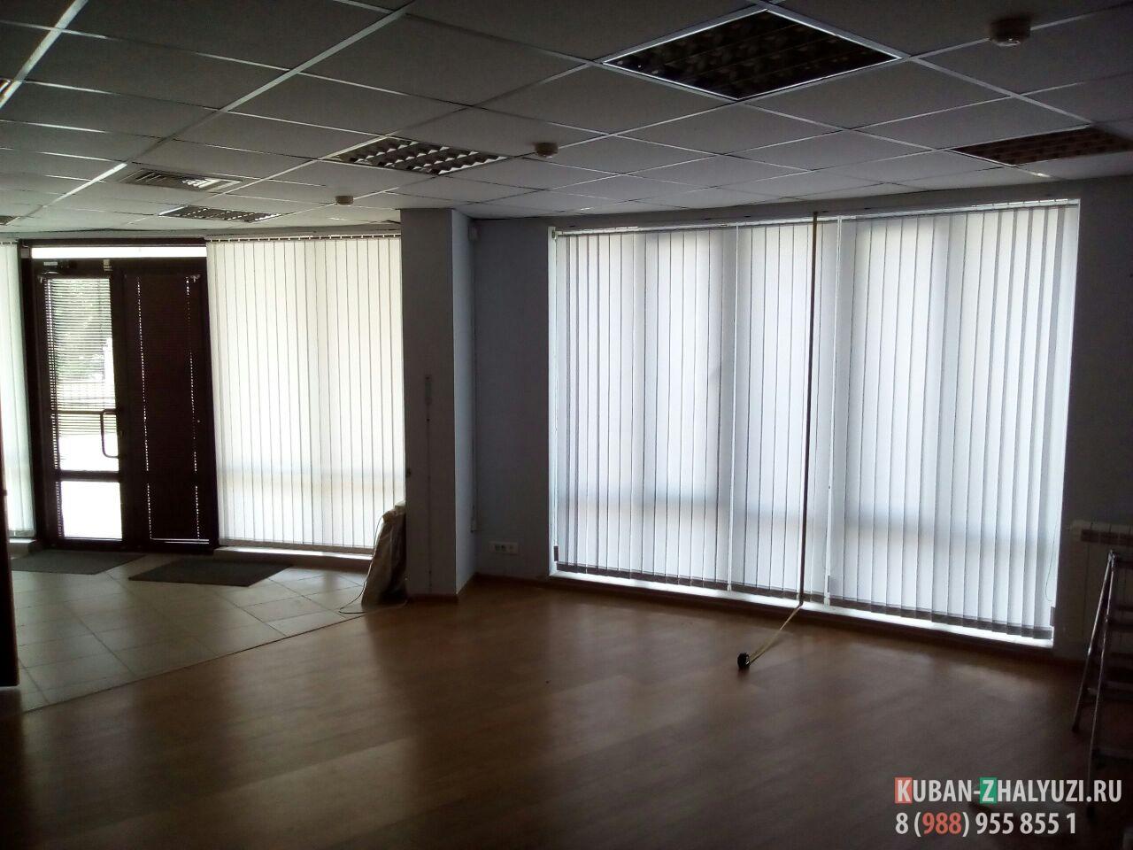 Вертикальные жалюзи в офисе г.Краснодар