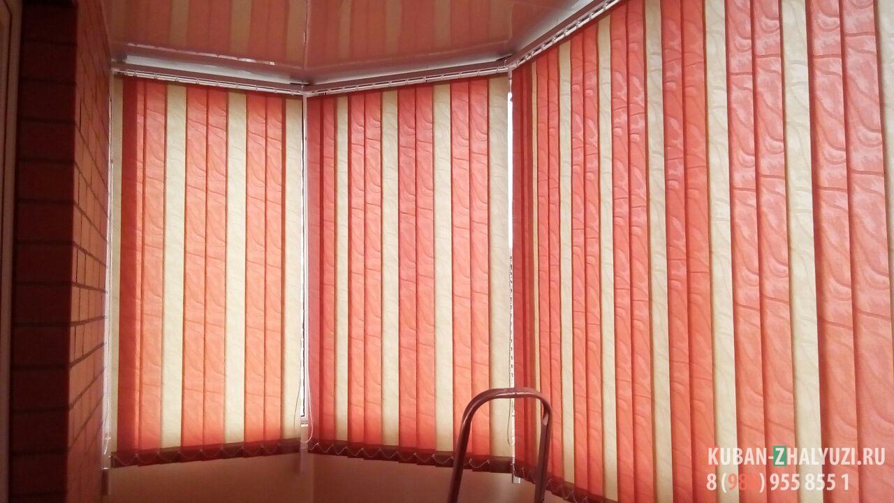 Вертикальные жалюзи в краснодаре жалюзи и рулонные шторы в к.
