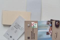 """Вертикальные жалюзи, тканевые название """"Союз 01 Блекаут"""" от белого до серого"""